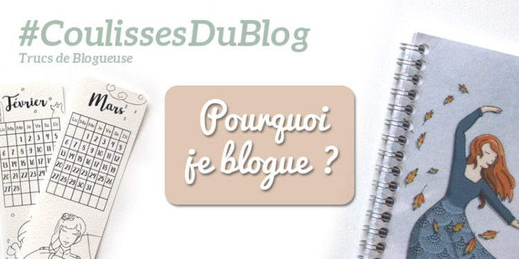 #CoulissesDuBlog pouquoi